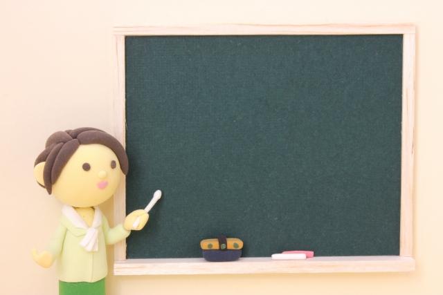 教師を辞めてよかったこと5つ【私の経験談】