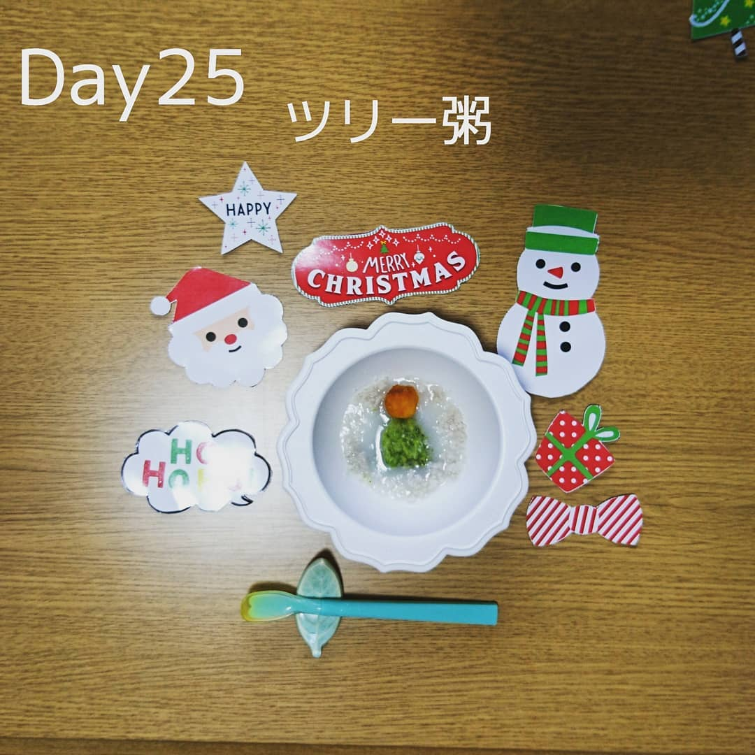 レアーレ食器クリスマス離乳食